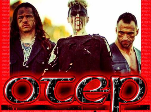 "OTEP Announces ""The Resistance"" World Tour 2017"